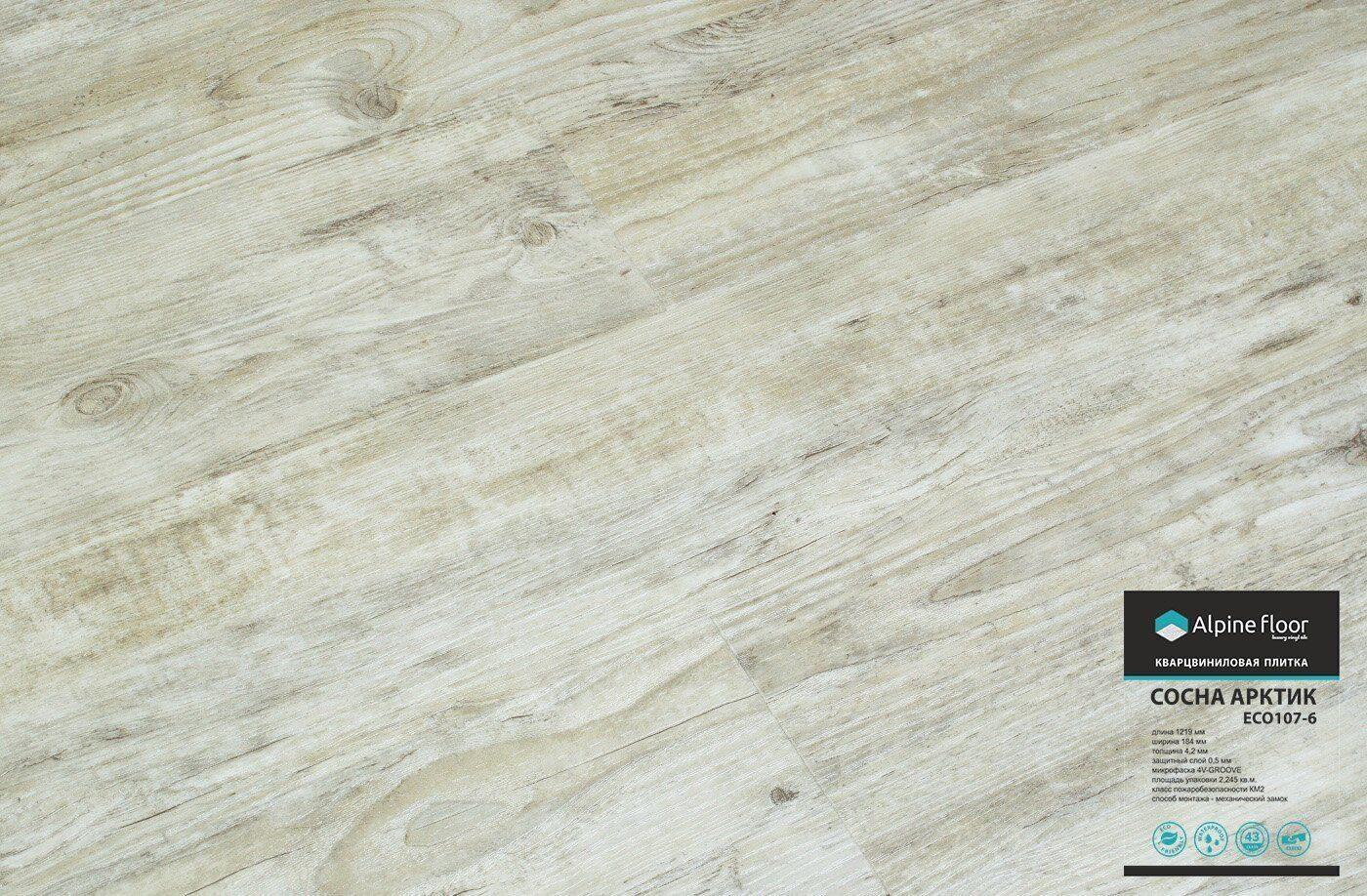специалистом купить кварц виниловый ламинат в спб дорогостоящей плитки(стоимость