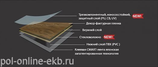 grip-strip_ru_524_auto_5_80